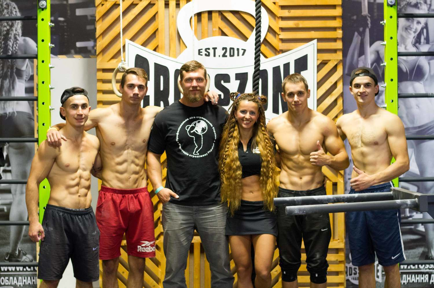 LVIV FITNESS WIKEND 2017